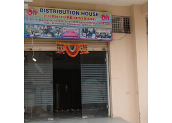 Distribution House