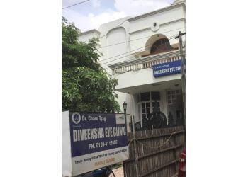 Diveeksha Eye clinic