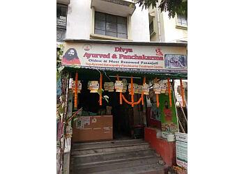 Divya Panchakarma