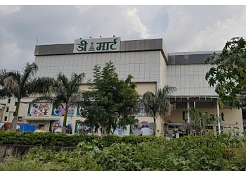 Dmart Mega Mall