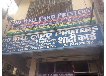Do Well Card Printers