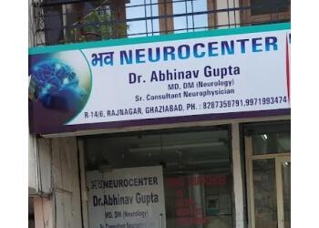 Dr. Abhinav Gupta, MBBS, MD, DM - BHAVA NEURO CENTRE