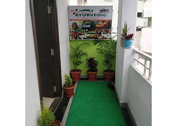 Dr.Ahmed's ayurvedic hospital