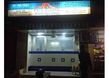 Pet Care Veterinary Clinic