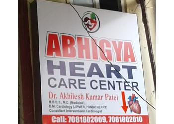 Dr. Akhilesh Kumar Patel, MBBS, MD, DM
