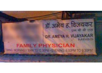 Dr. Ameya Vijaykar, MBBS