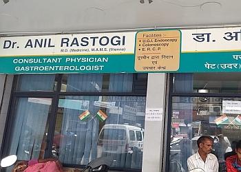Dr. Anil Rastogi, MD