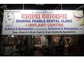 Dr. Ankit Shah MDS (Orthodontist)