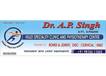 DR. AP SINGH PHYSIOTHERAPY CENTER