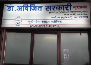 Dr. Avijit Sarkari, MBBS, MD