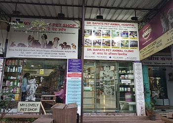 Dr. Bapat's Pet Animal Hospital