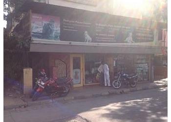 Dr.Bapat's Pet Animal Hospital