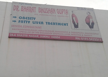 Dr. Bharat Bhushan, MD, DM