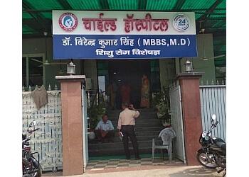 Dr. Birendra Kumar Singh, MBBS, MD