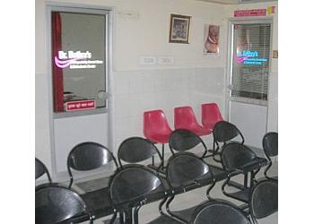 Dr. Bothra's Smile Designing Center