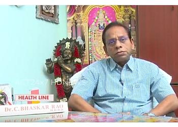 Dr.C. Bhaskar Rao, MD