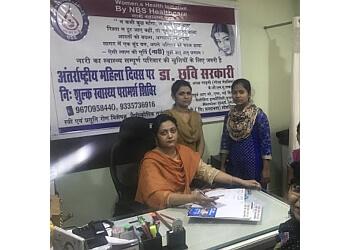 Dr. Chhavi Sarkari, MD