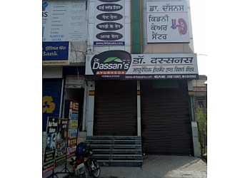 Dr.Dassan's Life Care Ayurvedic Herbal Treatment