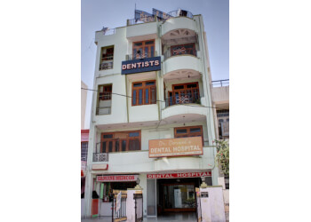 Dr. Dorwal's Dental Hospital