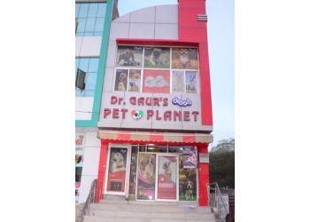 Dr. Gaur's Pet Planet
