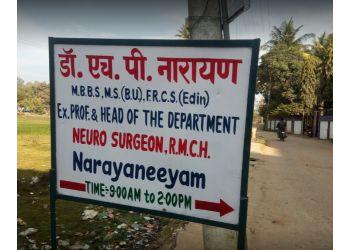 Dr. H.P Narayan, MBBS, MS, M.Ch
