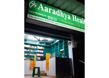 Dr. Indranil Choudhary, MBBS, MD - ARADHYA HEALTH HUB