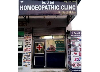 Dr. J. Lal Homoeopathy Clinic