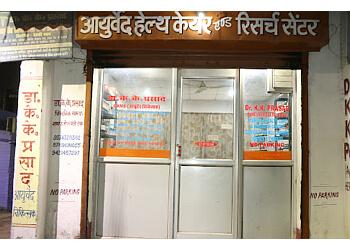 Dr. K.K Prasad Ayurveda Health Care and Research Centre