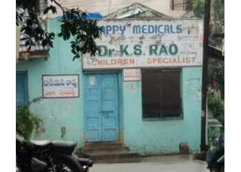 Dr. K.S. Rao, MBBS