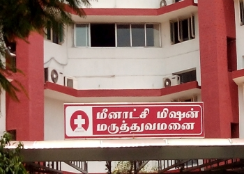 Dr. K. Selvamuthukumaran, MBBS, MS, M.Ch