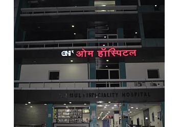 Dr. Kamlesh Kumar Agrawal, MBBS, M.Ch - OM HOSPITAL
