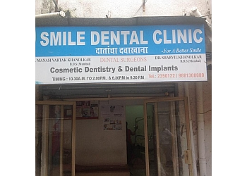 Dr. Khanolkar's Smile Dental Clinic