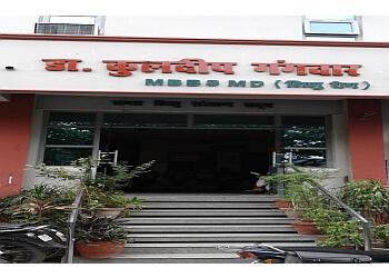 Dr. Kuldeep Gangwar MBBS, MD