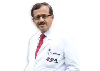 Dr.(Lt. Col.) Aditya Pradhan, MBBS, MS, DNB