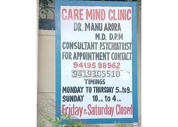 Dr. Manu Arora, Chani Himat, MBBS