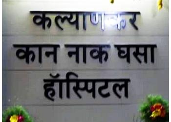 Dr. Maruti Kalyankar, MBBS, DLO, MS
