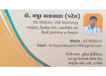 Dr. Mayur Makasana MD, DNB