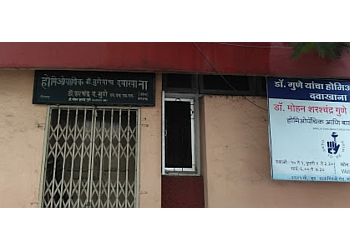 Dr. Mohan Gune's Homeopathic Clinic