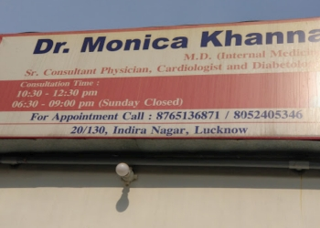 Dr. Monica Khanna, MBBS, MD