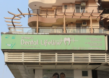 Dr. Nagar's Dental Lifeline™