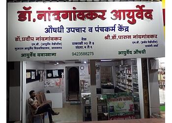 Dr. Nandgaonkar Ayurved & Panchakarma Centre