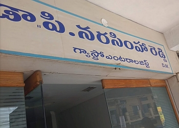 Dr. Narsimha Reddy P, DM