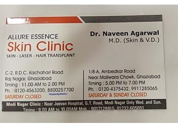 Dr. Naveen Agarwal, MD