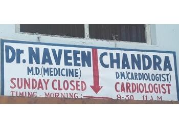 Dr. Naveen Chandra, MBBS, MD, DM