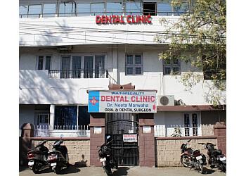 Dr. Neeta Marwaha's Multispeciality Dental Clinic