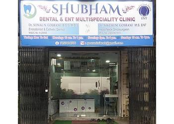 Dr. Nikesh M. Gosrani, MBBS, MS - SHUBHAM DENTAL & ENT MULTISPECIALITY CLINIC