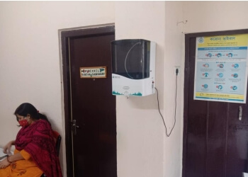 Dr Nikhil Ranjan Chowdhury's Clinic
