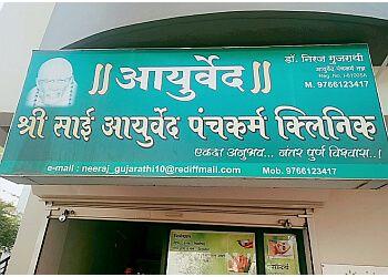 Dr Niraj Gujarathi's Shri Sai Ayurved Panchakarma Clinic