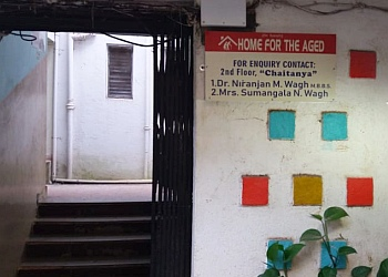 Dr. Niranjan Wagh's Home for the Aged