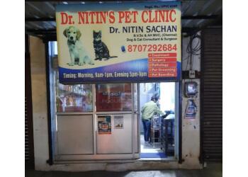 Dr. Nitins Pet Clinic